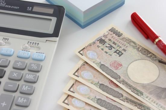 結婚式の費用「負担額を抑える時に知りたい事」
