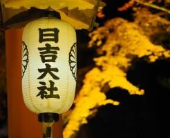 日吉大社山王祭の全日程と各神事の意味