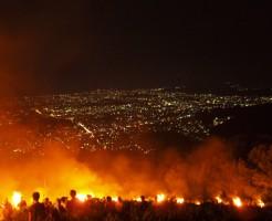 大文字送り火の意味と場所、本来の目的と雑学