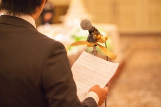 結婚式の余興に対しての「お礼の金額」とタイミングに関して