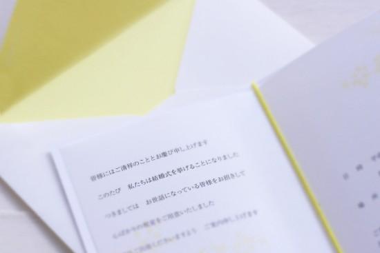 結婚式招待状の書き方とマナー【定番と上級】