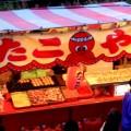 川崎山王祭に行く前に必ず知っておきたい事