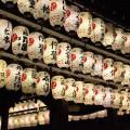 祇園祭りの全日程と宵山の楽しみ方の心得